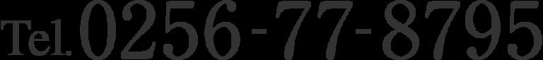 tel. 0256-77-8795